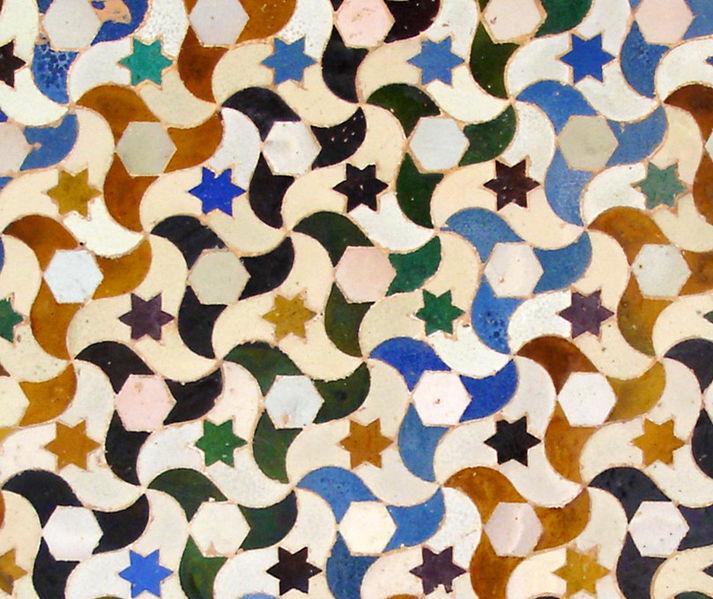 azuñejos andaluces en la Alhambra
